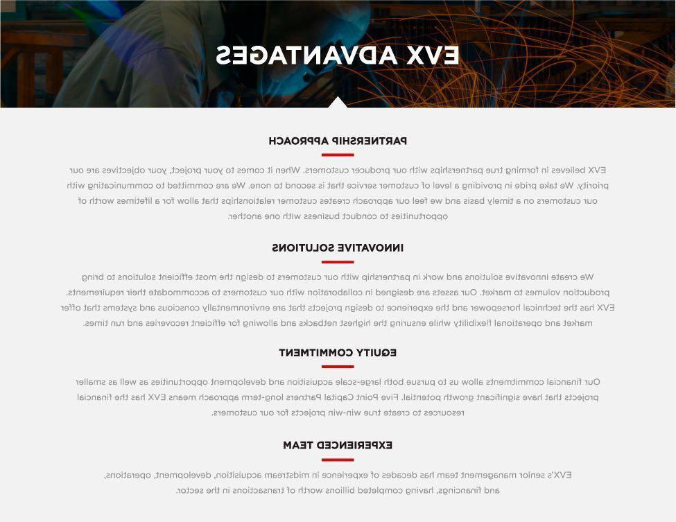 EVX中游的优势